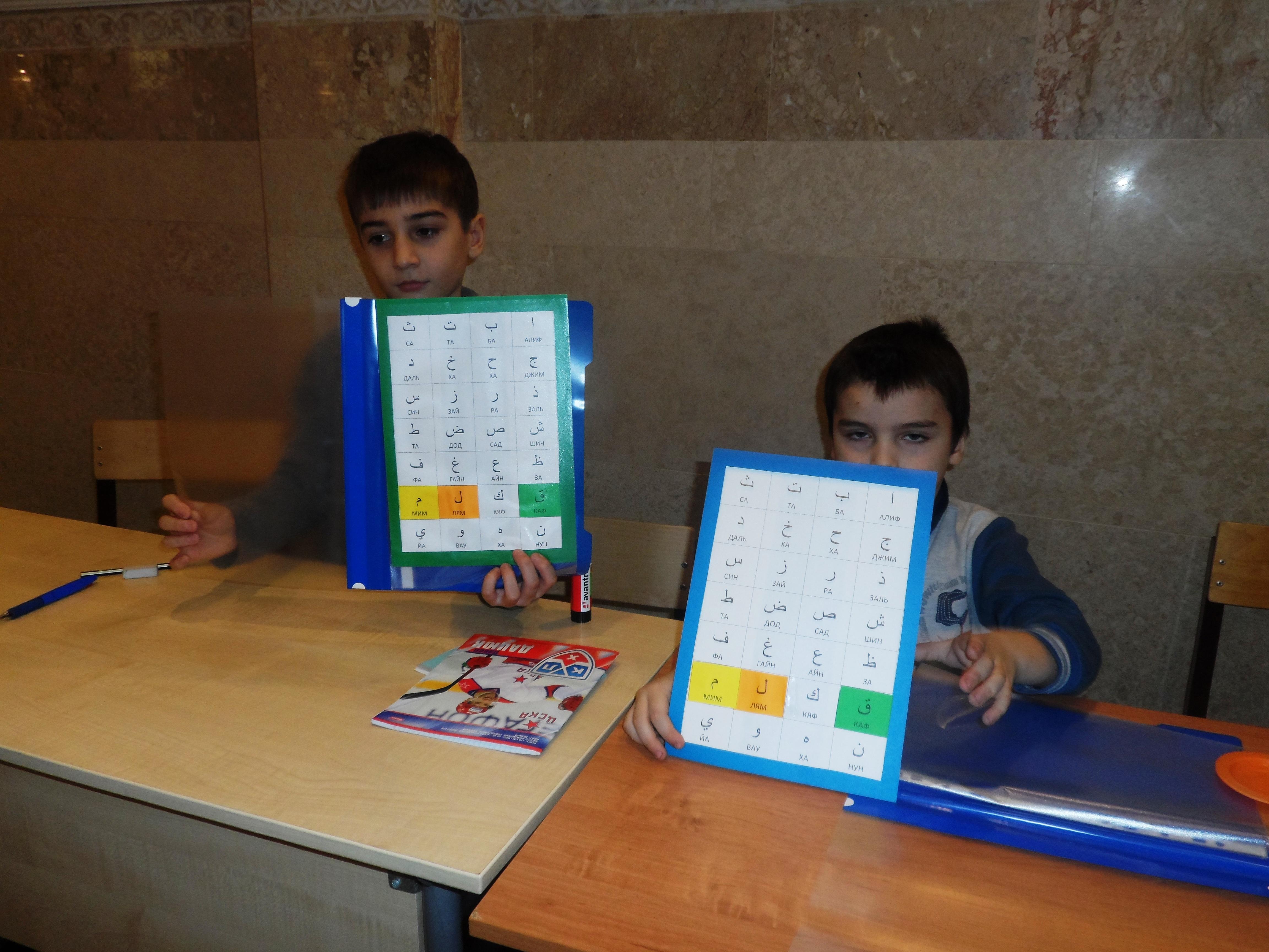 Арабская азбука-плакат своими руками
