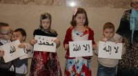 Путешествие по Столпам Ислама