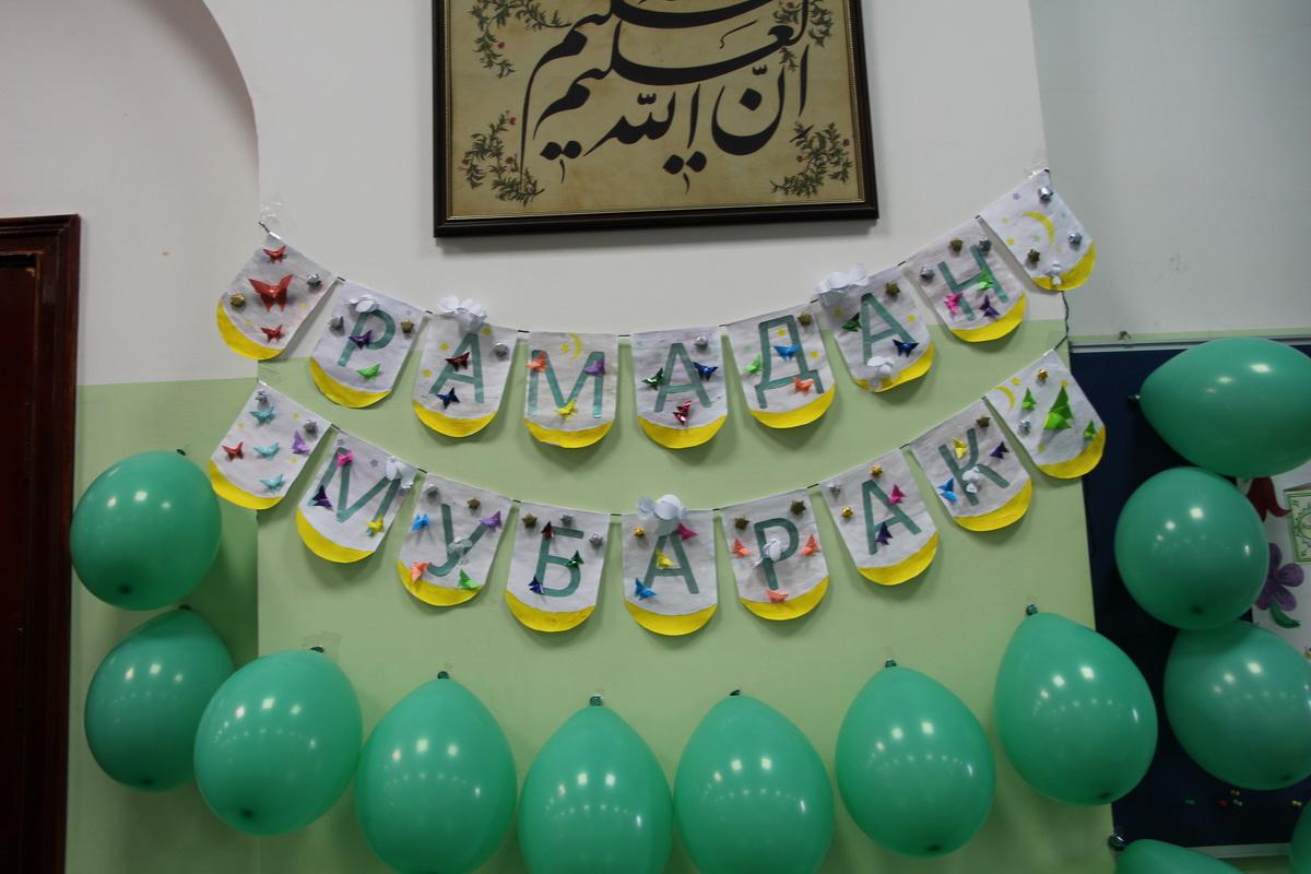 Праздник «Экватор Рамадана»