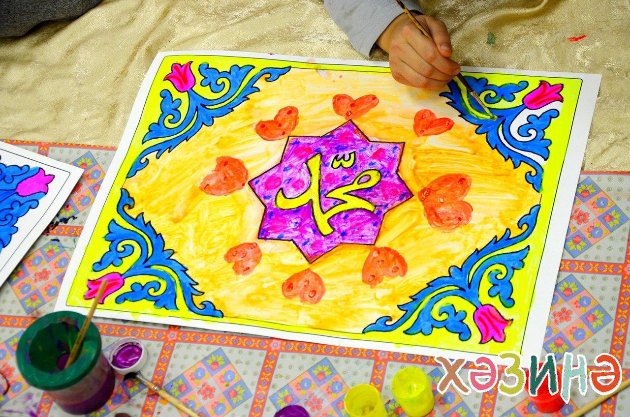 Раскраска «Мухаммад»