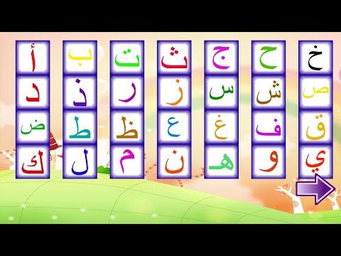 Стишки про буквы, первые 7 букв