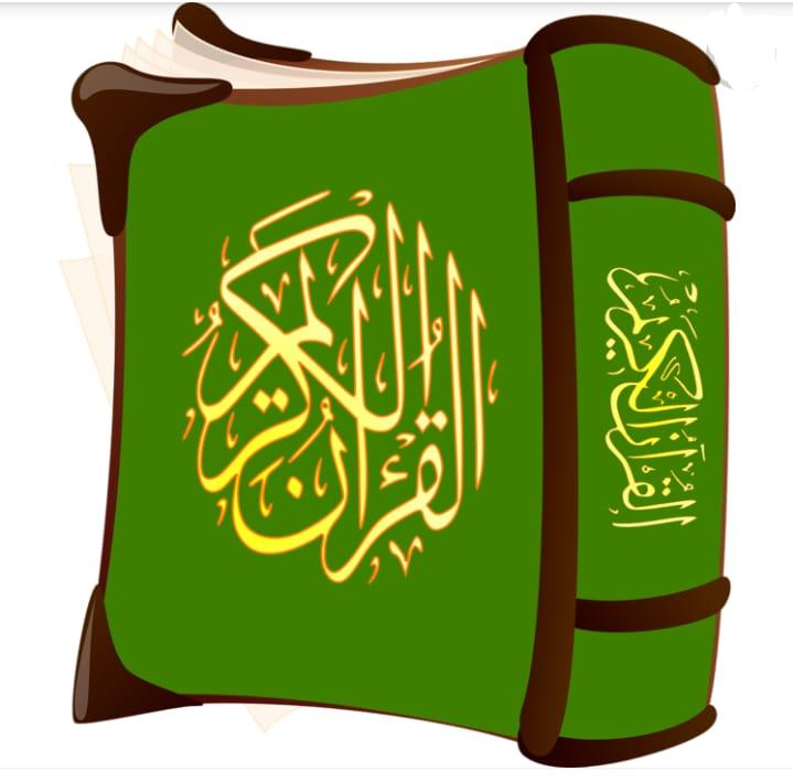 Коран детям: Как?