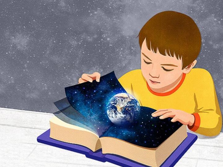 Принципы гуманной педагогики