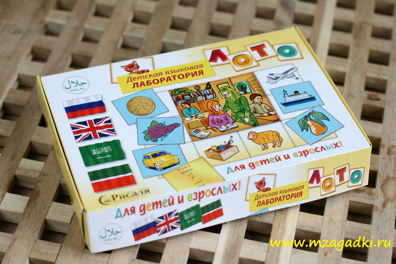 Настольная игра для изучения языков