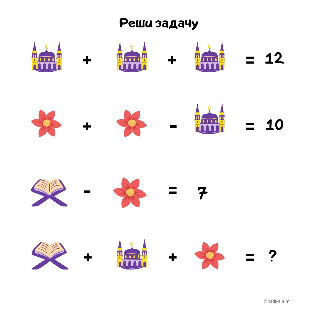 Примеры на логику