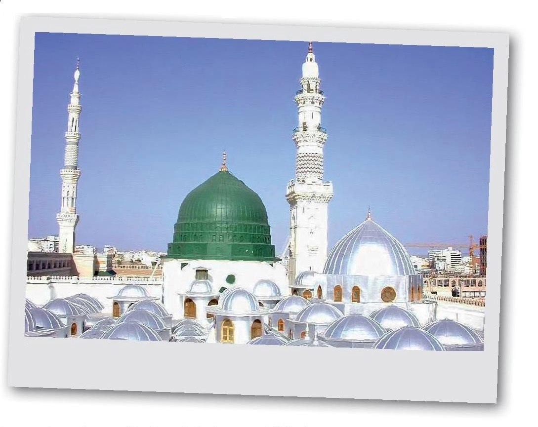 Раскраска Мечеть Пророка